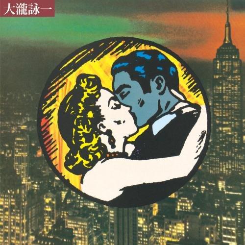 「Kissing Pt.2/CREAM」は「KISSING」の続編?!ネオン輝くMVがオシャレ♪の画像