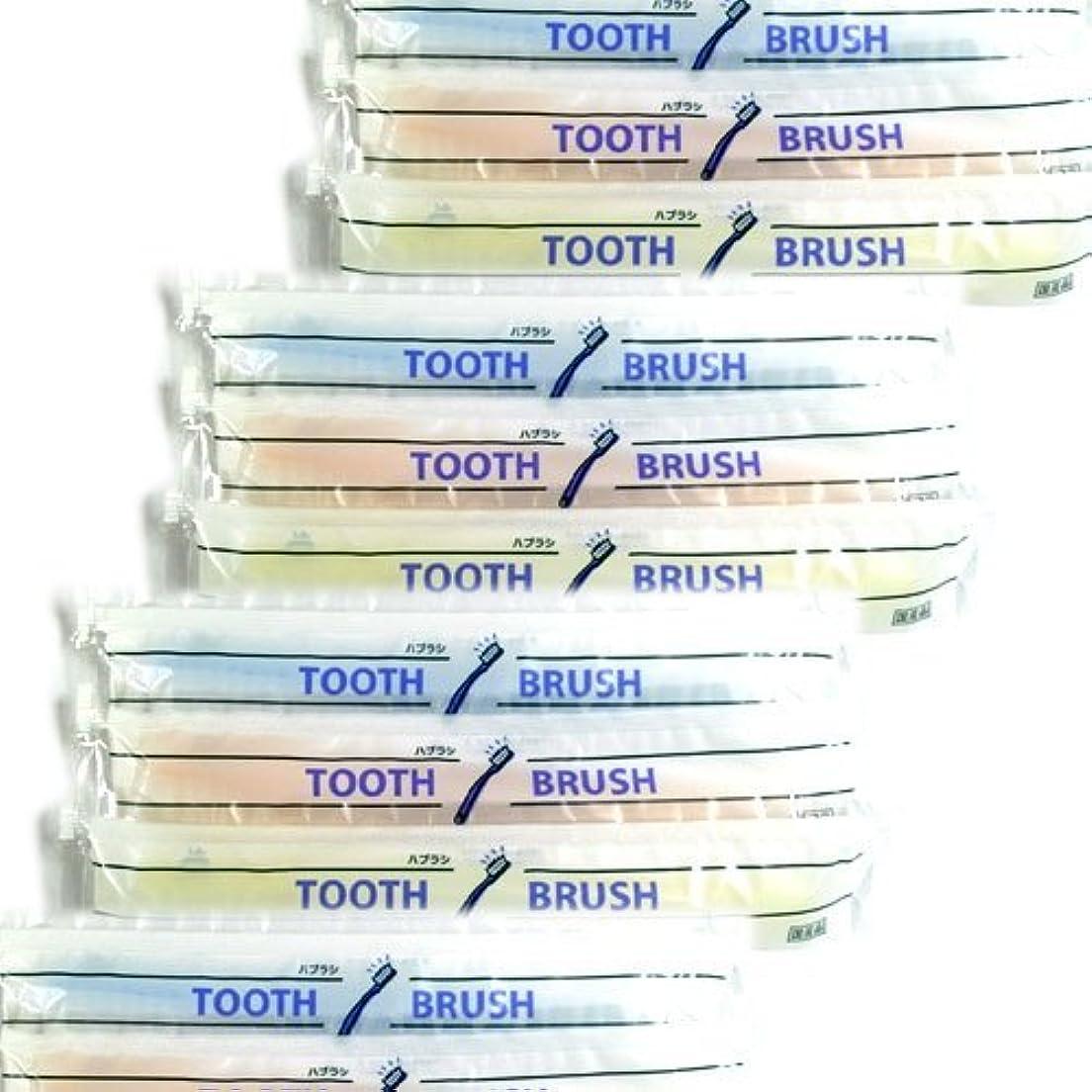 可能にするパラシュート感じホテルアメニティ 業務用 使い捨て(インスタント) 粉付き歯ブラシ × 100個セット