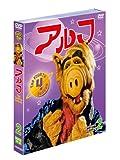 アルフ〈フォース・シーズン〉 セット2[DVD]