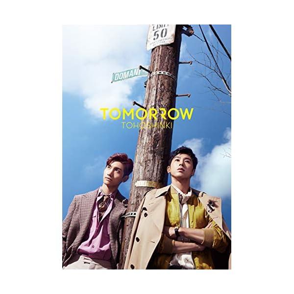 TOMORROW(CD+DVD)(初回生産限定盤...の商品画像