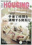 月刊 HOUSING