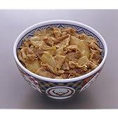 吉野家 豚丼(ぶたどん)の具 (冷凍) 10食