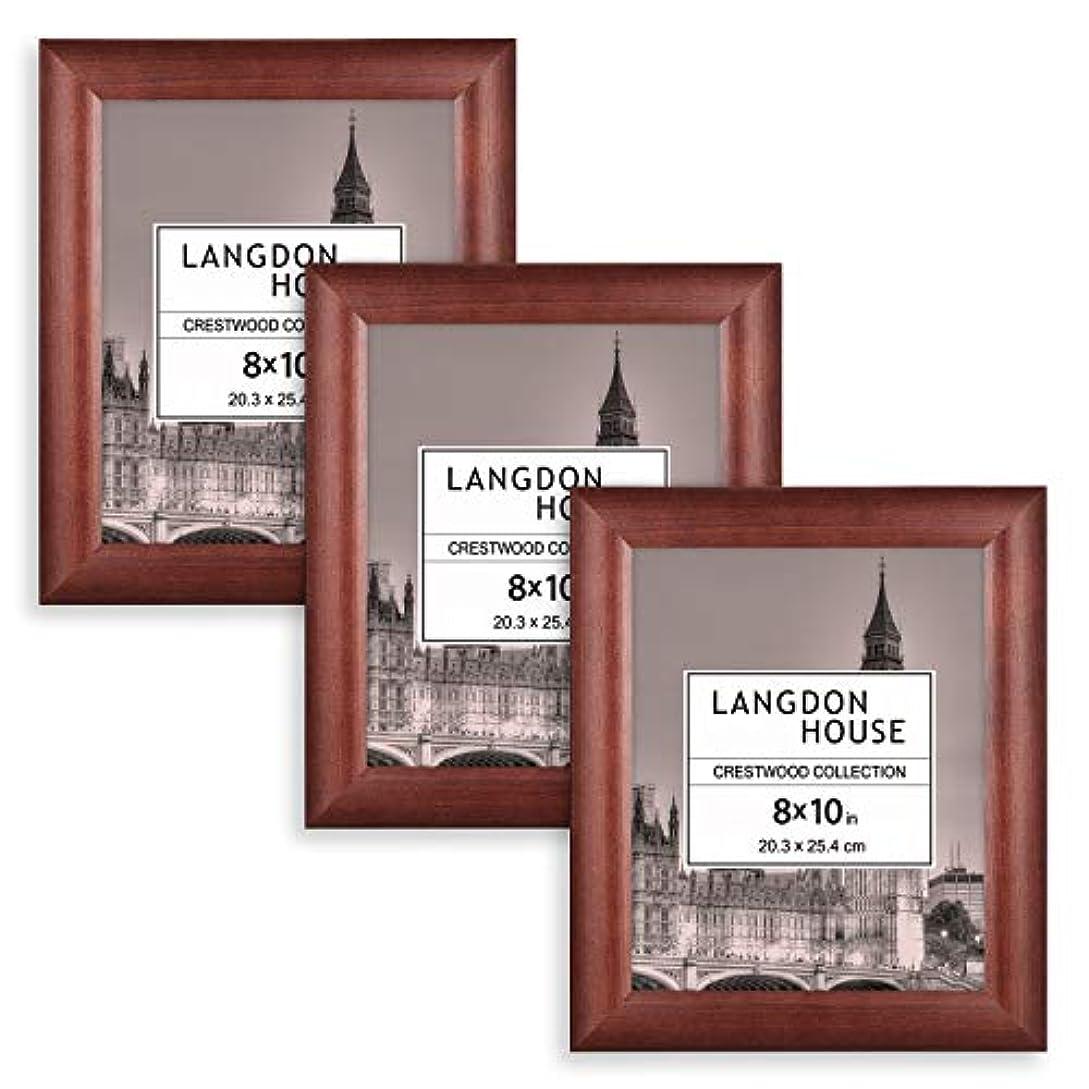 鰐妨げる発明Langdons 写真フレーム 8x10(3個パック、無垢材 - チェリーステインド)8x10インチ/203x254mm 写真立て 壁掛け用フック&卓上スタンド付き フォトフレームセット クレストウッドコレクション