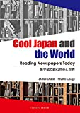 Cool Japan and the World: Reading Newspapers Today 英字紙で読む日本と世界