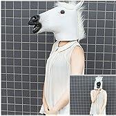 IMAGE ヘッドマスク「馬 鹿 豚」 ホワイト(馬)