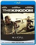 キングダム/見えざる敵 【Blu-ray ベスト・ライブラリー100】