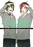 ホリミヤ 7巻 (デジタル版Gファンタジーコミックス)