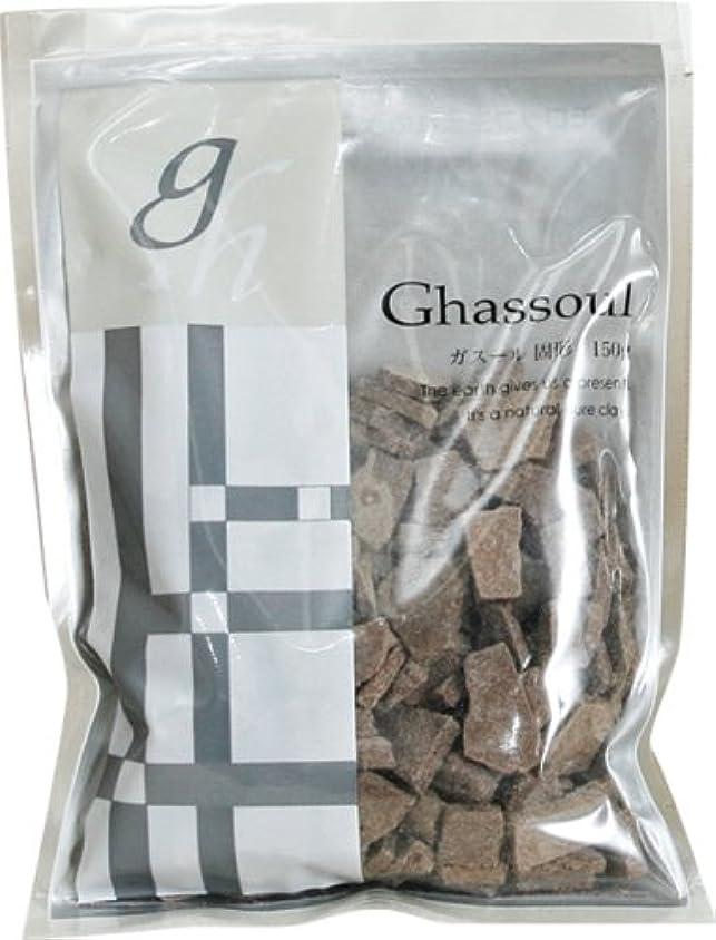 細分化するレジ単調なガスール 固形タイプ 150g