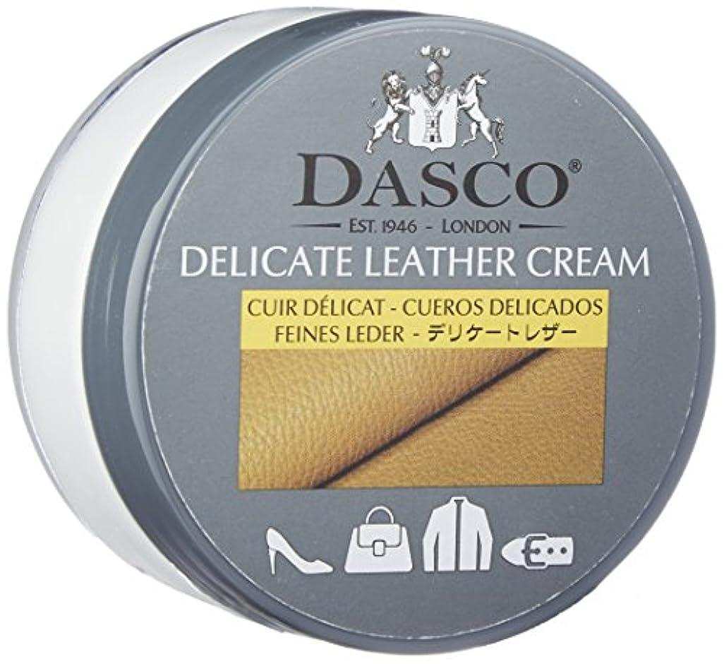 エッセンス放つ熱望する[ダスコ] デリケートクリーム