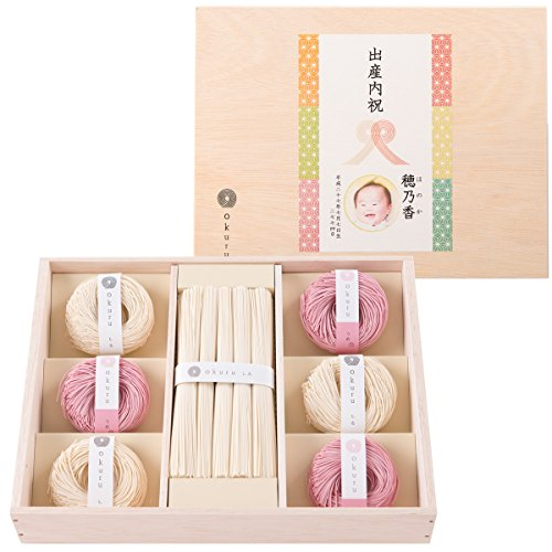 三輪素麺 お中元 紅白麺 出産内祝い 結婚内祝い ギフトセット okuru hi-30a/un 550g レシピ付き
