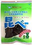 上田昆布 昆べー 22g×12袋