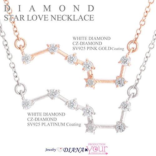 (Jewelry DIANA) 永遠にともにダイヤモンドスターネックレス タイプA 北斗七星 / プラチナ E-1686AW