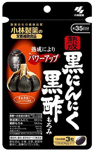 小林製薬の栄養補助食品 熟成黒にんにく 黒酢もろみ
