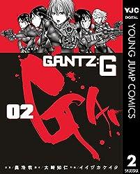 GANTZ:G 2 (ヤングジャンプコミックスDIGITAL)
