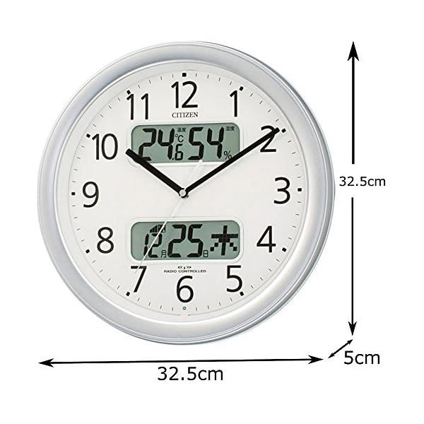 CITIZEN (シチズン) 電波掛け時計 ネ...の紹介画像4