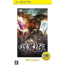 討鬼伝 PlayStationPortable the Best - PSP