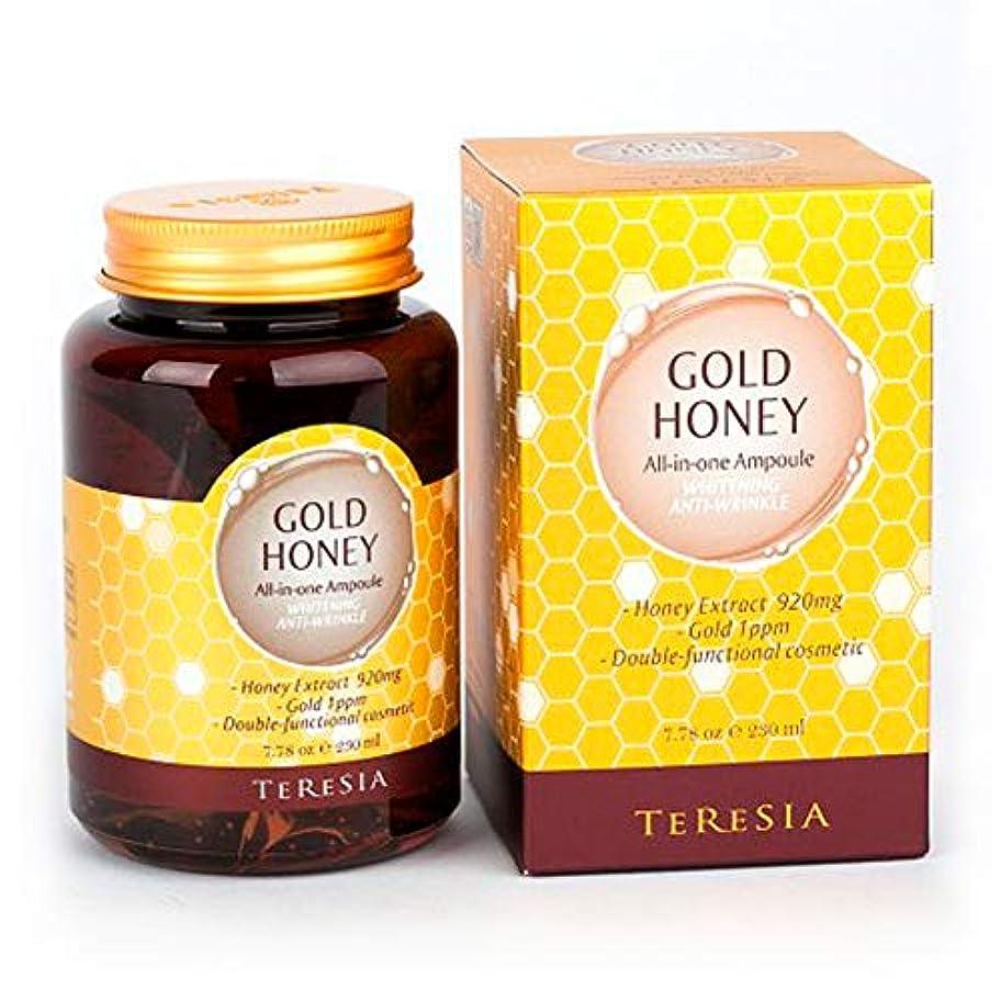 平行弁護士エレクトロニック[(テルシア)TERESIA] テルシア·ゴールドハニー大容量 230ml オールインワン·アンプル シワ,美白二重機能性化粧品