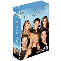 フレンズ IX ― ナイン・シーズン DVDコレクターズセット vol.1