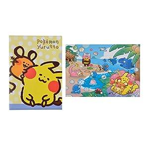 ポケモンセンターオリジナル A4クリアファイル2枚セット Pokémon Yurutto うみあそび