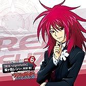 TVアニメ カードファイト!! ヴァンガード アジアサーキット編 キャラクターソング vol.6