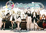 【Amazon.co.jp限定】初音ミクシンフォニー ~Miku Symphony2020 オーケストラライブBlu-ray (クリアファイル付)