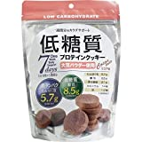 低糖質プロテインクッキー 150g