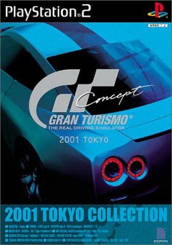グランツーリスモ Concept 2001 TOKYO