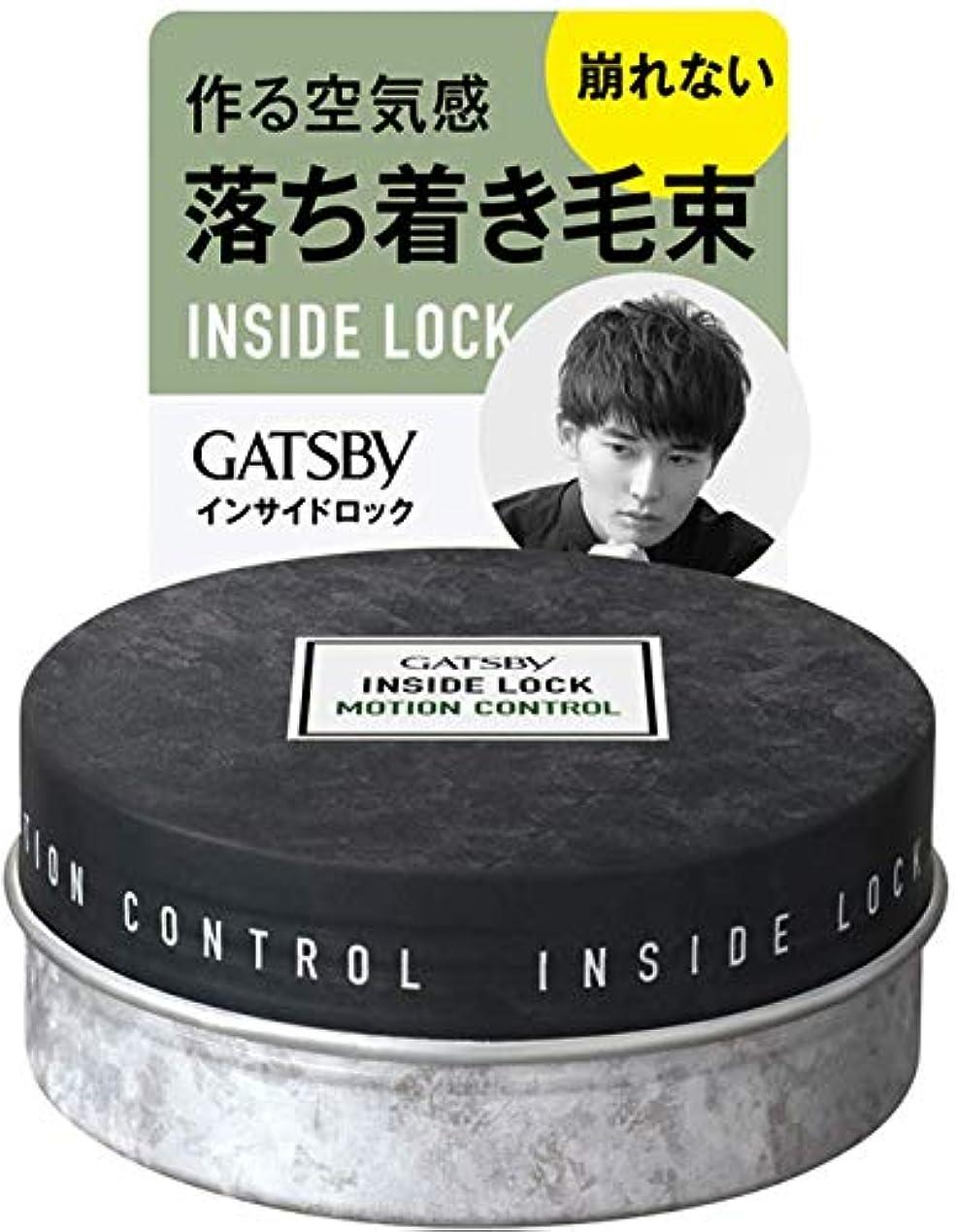 政治家のペナルティアーティキュレーションGATSBY(ギャツビー) ギャツビー インサイドロック モーションコントロール ワックス ヘアワックス 75g×6個