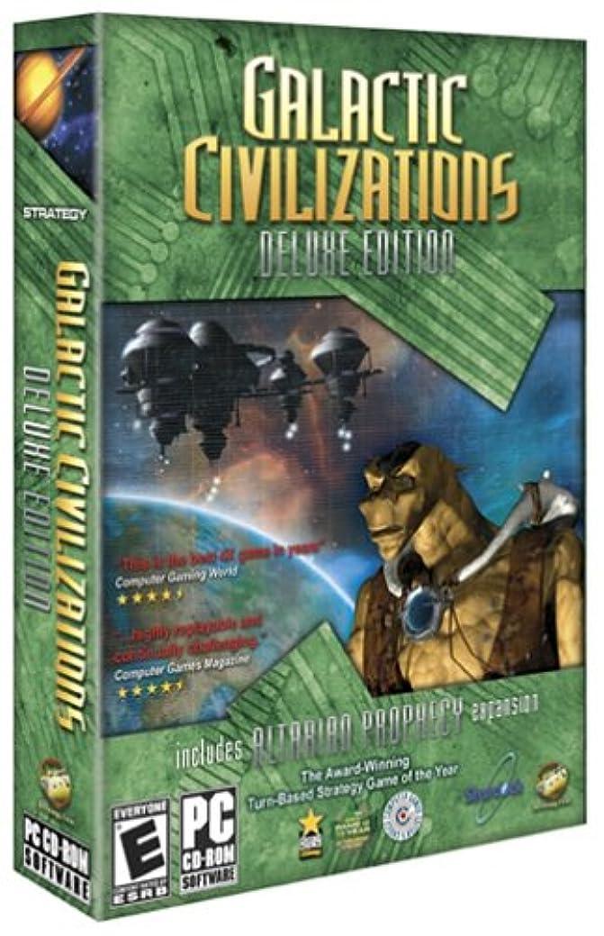 苦しみ頼むワイヤーGalactic Civilizations Deluxe (輸入版)