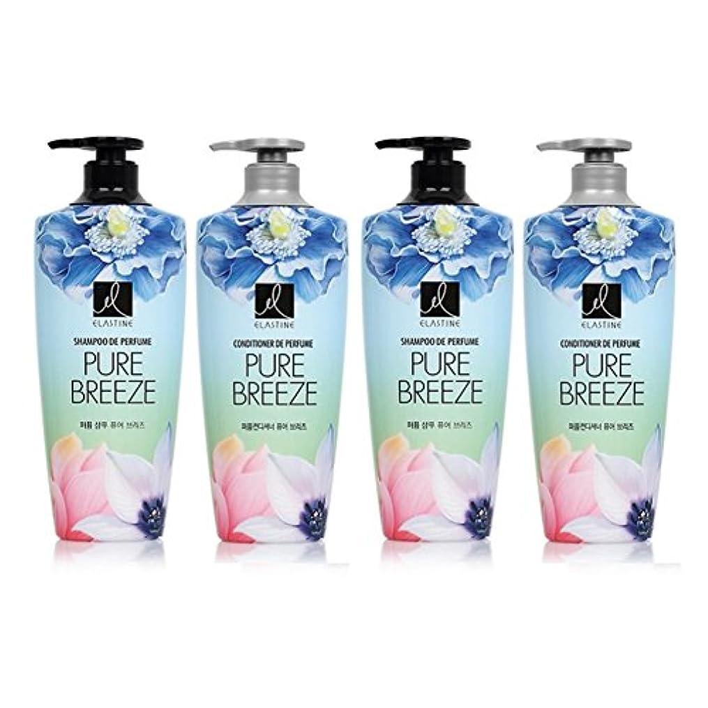 [エラスティン] Elastine Perfume PURE BREEZE 4本 セット / シャンプー(600ml) + コンディショナー(600ml) / パフュームピュアブリーズ [並行輸入品] (シャンプー 2本...