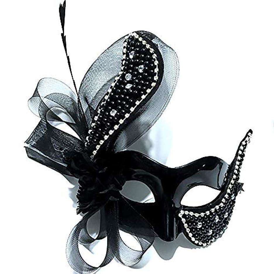 のり鋸歯状レコーダーNanle ハロウィーンヴィンテージフェザーラインストーンマスク仮装マスクレディミスプリンセス美容祭パーティー装飾マスク