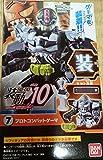 装動 仮面ライダーエグゼイド STAGE10 7.プロトコンバットゲーマ ステージ 10