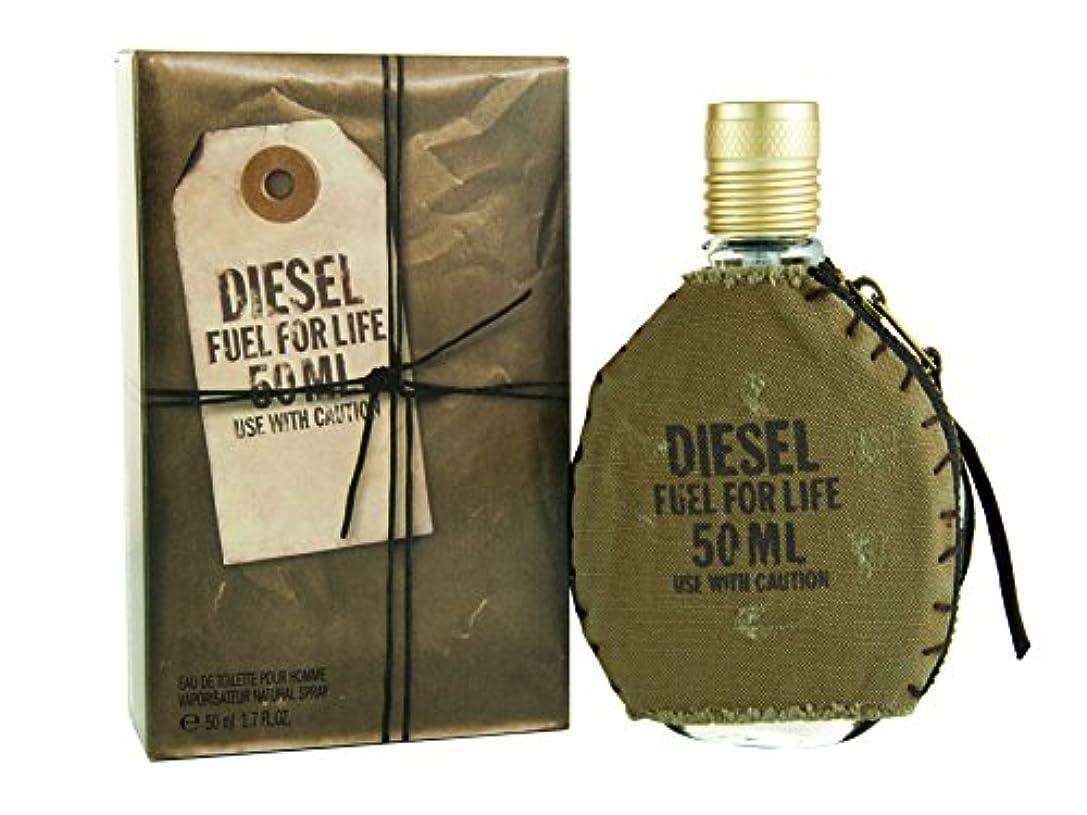 人生を作る部分的に自分自身ディーゼル フューエルフォーライフ プールオム オードトワレ EDT 50mL 香水