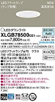 パナソニック(Panasonic) 天井埋込型 LED(昼白色) ダウンライト 浅型7H・高気密SB形・拡散タイプ(マイルド配光) 埋込穴φ100 XLGB78500CE1