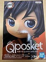 鬼滅の刃 Q posket petit vol.2 富岡義勇 フィギュア Qposket プライズ