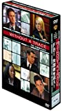 WITHOUT A TRACE / FBI 失踪者を追え!<ファースト・シーズン>コレクターズ・ボックス [DVD]