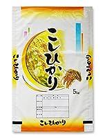米袋 ポリポリ ネオブレス こしひかり みかづき 10kg 1ケース(500枚入) MP-5531
