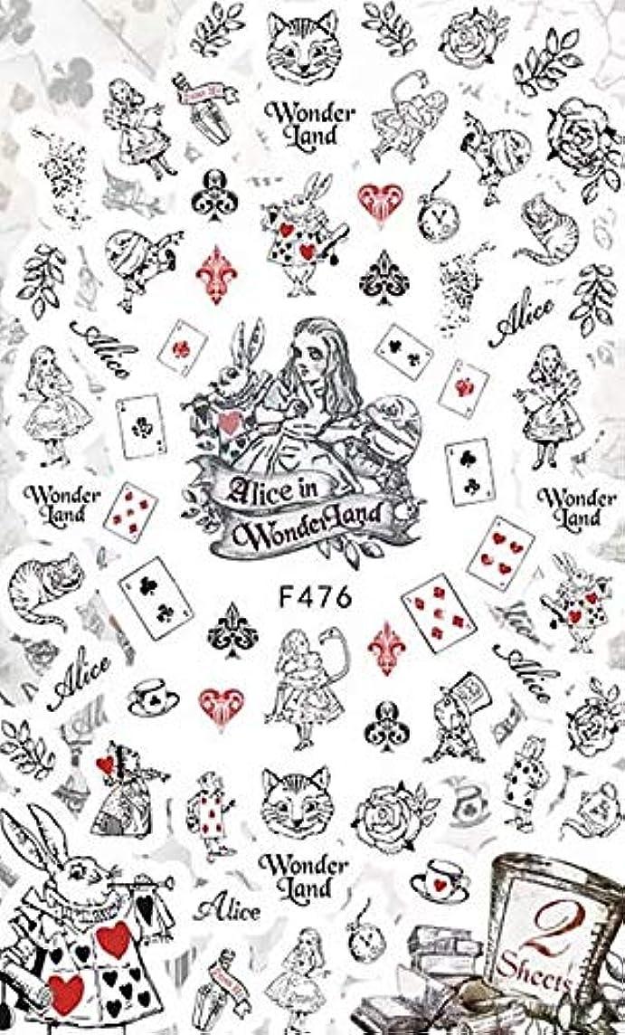 顎コンセンサス不道徳SHOP THEATER(ショップ シアター) ネイルシール アリス イン ワンダーランド ディズニー ネイルアート 不思議の国のアリス 猫 プリンセス