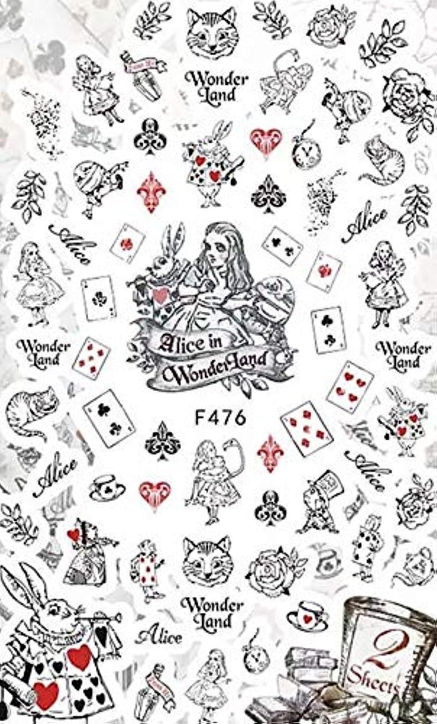 最愛の五十子犬SHOP THEATER(ショップ シアター) ネイルシール アリス イン ワンダーランド ディズニー ネイルアート 不思議の国のアリス 猫 プリンセス