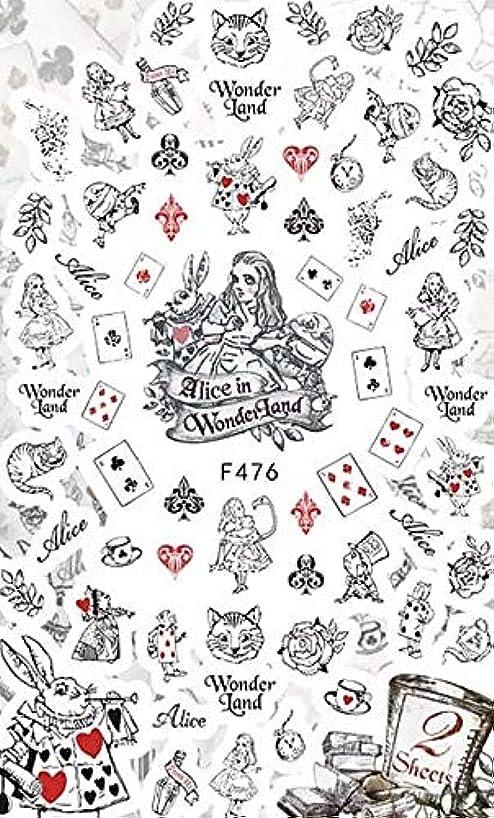 乗算七面鳥シャトルSHOP THEATER(ショップ シアター) ネイルシール アリス イン ワンダーランド ディズニー ネイルアート 不思議の国のアリス 猫 プリンセス