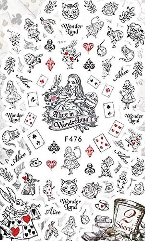 リネン映画完了SHOP THEATER(ショップ シアター) ネイルシール アリス イン ワンダーランド ディズニー ネイルアート 不思議の国のアリス 猫 プリンセス