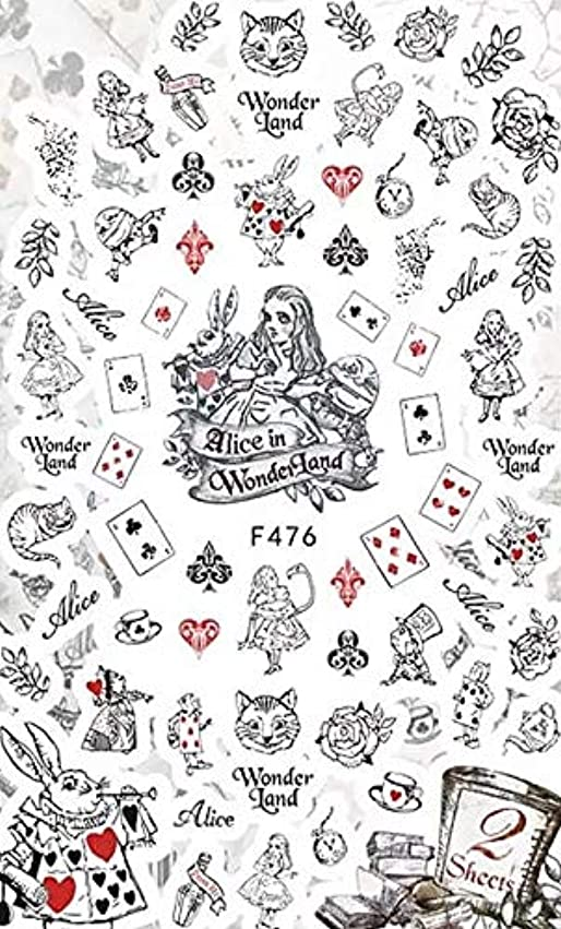 リンス化学薬品母音SHOP THEATER(ショップ シアター) ネイルシール アリス イン ワンダーランド ディズニー ネイルアート 不思議の国のアリス 猫 プリンセス