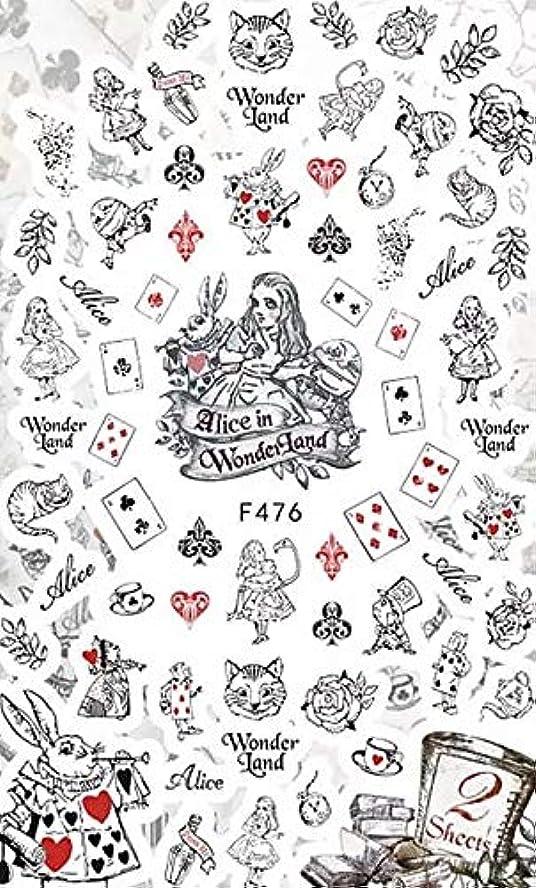 引き出す経過やけどSHOP THEATER(ショップ シアター) ネイルシール アリス イン ワンダーランド ディズニー ネイルアート 不思議の国のアリス 猫 プリンセス
