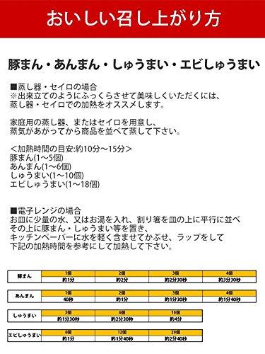 551蓬莱 シュウマイ 焼売(10個入り)チルド|H0210H|冷蔵便|賞味期限:出荷日から3日以内