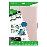 iPad Pro 10.5インチ 2017 用 ハードケースカバー 回転式 ピンク TBC-IPP1709P