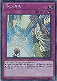 遊戯王カード BOSH-JP079 神の通告 スーパーレア 遊戯王アーク・ファイブ [ブレイカーズ・オブ・シャドウ]