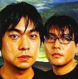 3(2018リマスター)(MQA-CD/UHQCD)(完全生産限定盤)