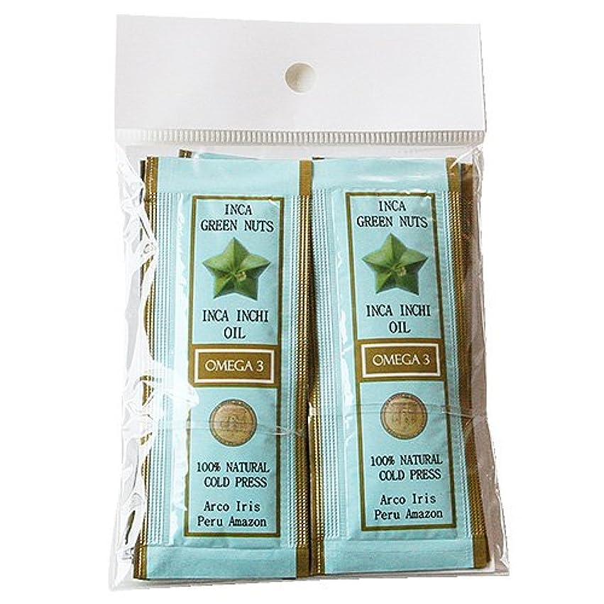 【オメガ3/オイル/グリーンナッツオイル/インカインチ油】インカインチオイル使いきりタイプ 4g×6包入