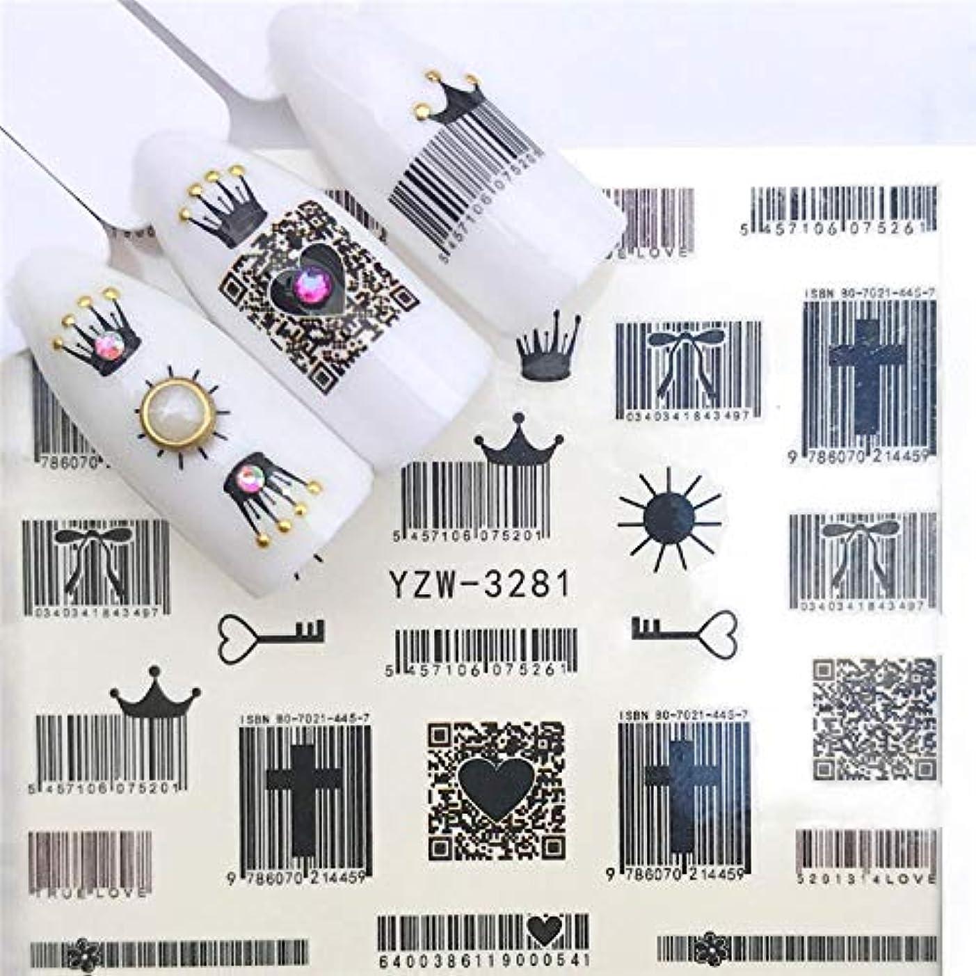 疾患ピボットコンテンツSUKTI&XIAO ネイルステッカー 1枚の水ステッカーのスライダーの植物の透かしの釘のステッカーの装飾はマニキュア、Yzw-3281を覆います