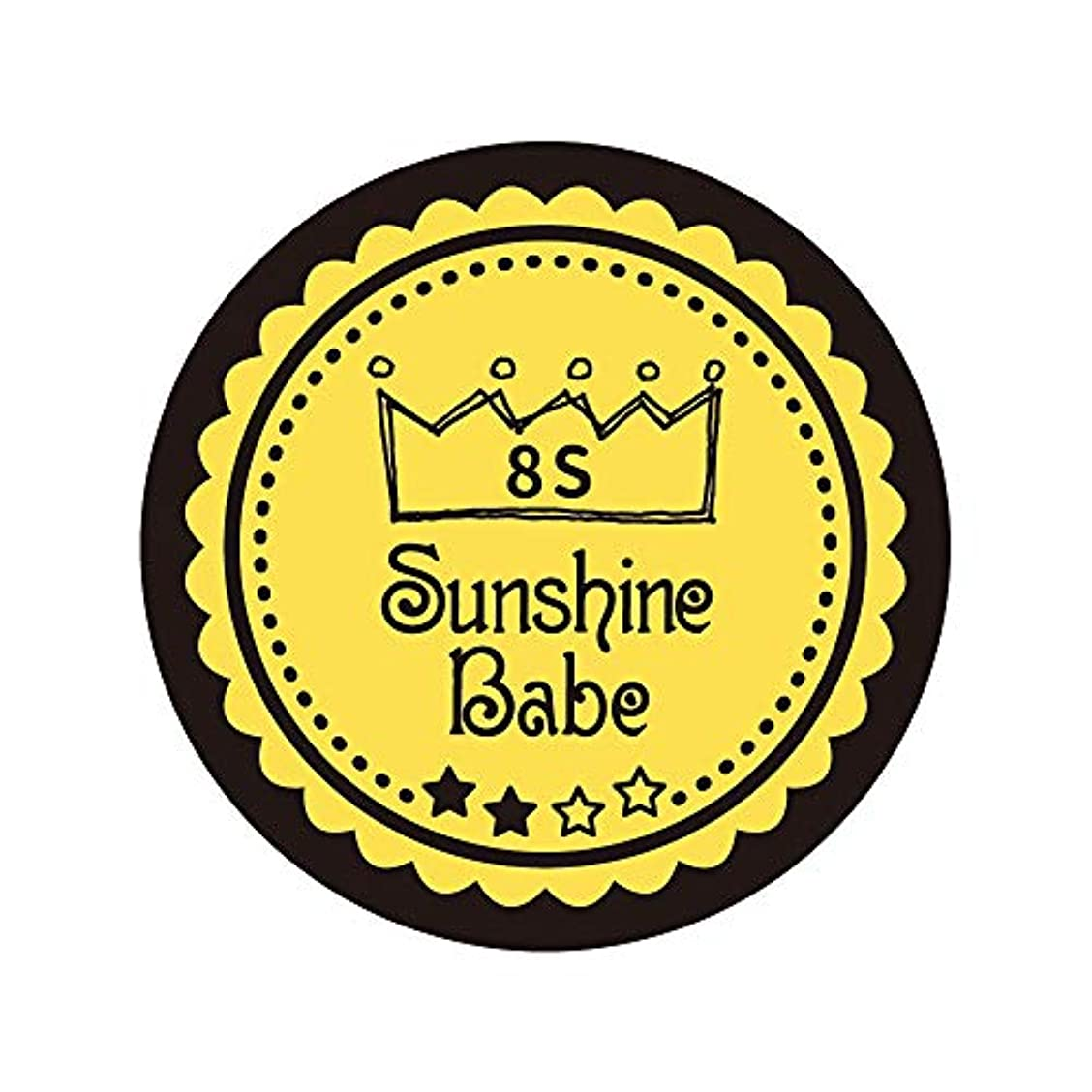鎖アジテーション橋Sunshine Babe カラージェル 8S メドウラーク 2.7g UV/LED対応